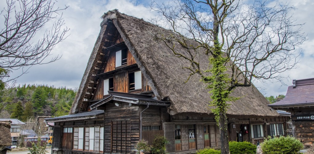 Shirakawago-House_zh_CN